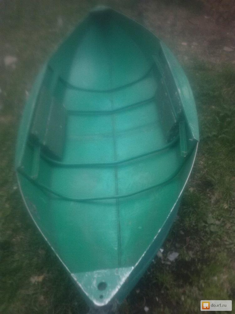 лодка складная екатеринбург