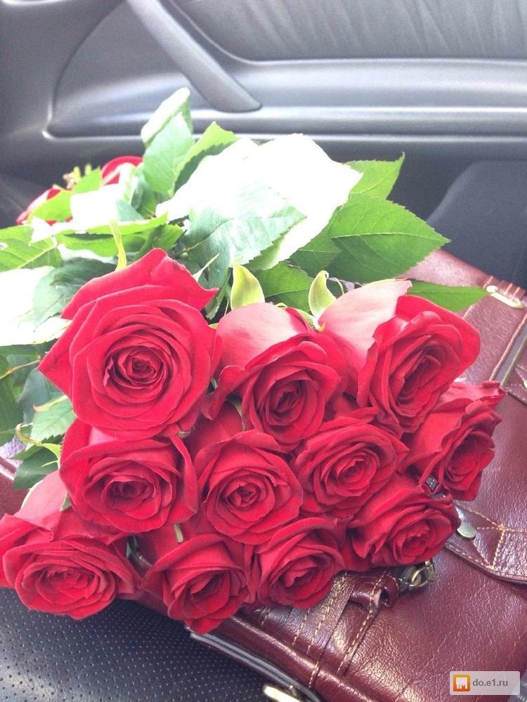 Цветы доставка екатеринбург недорого