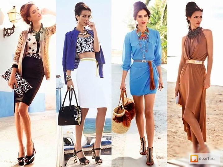 Магазины одежды больших размеров для женщин в санкт