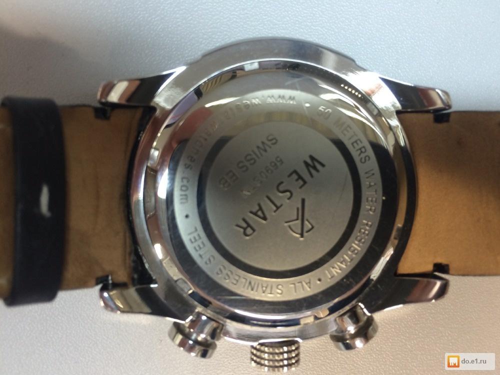 Часы Westar - pam65ru