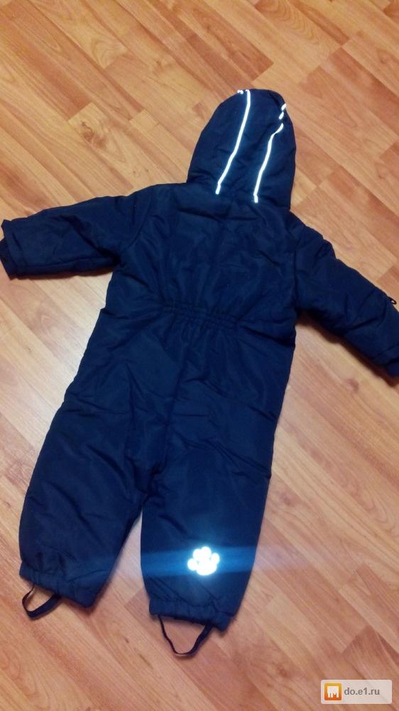 зимние детские костюмы kerry