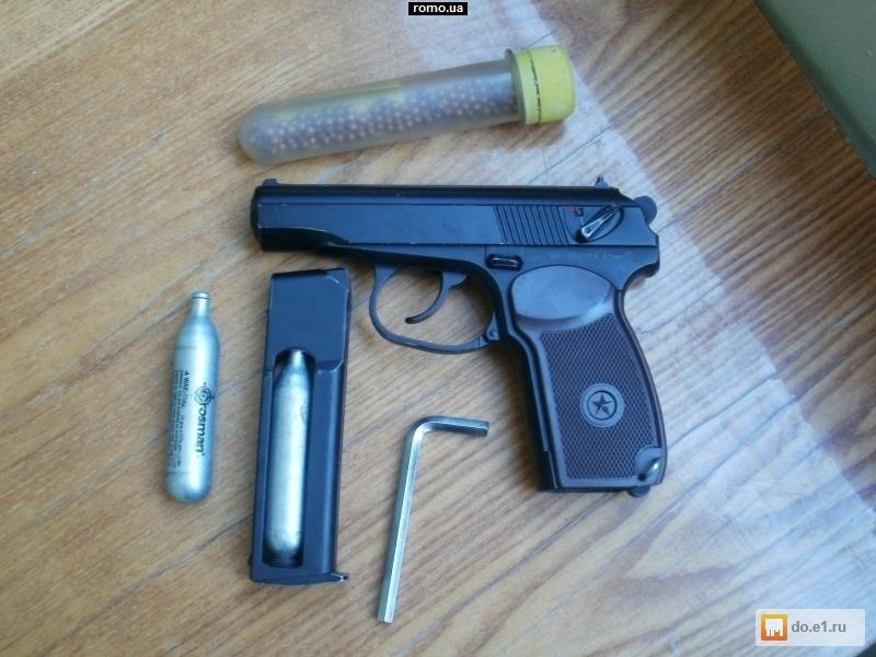 фото пневматических пистолетов