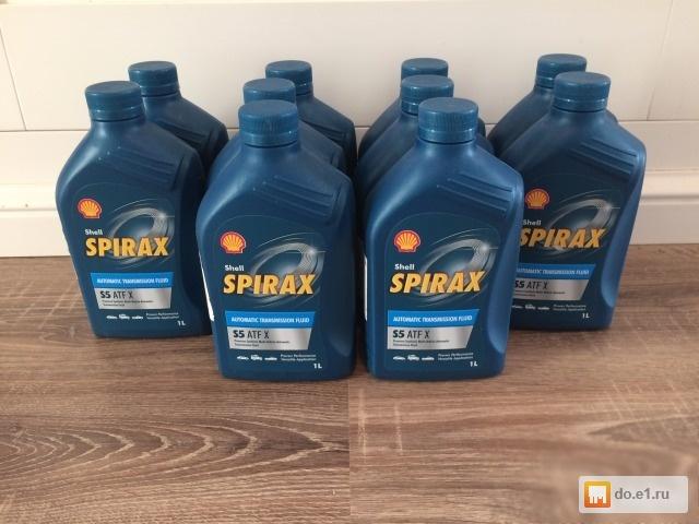 Shell Spirax S5 Atf