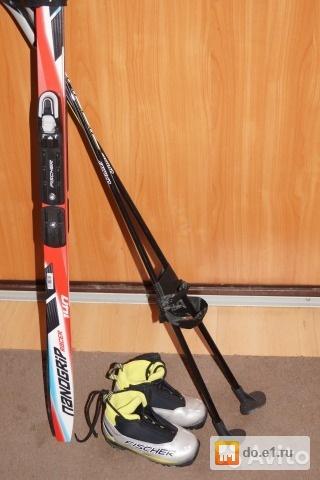 продажа беговых лыж екатеринбург должно быть приятным