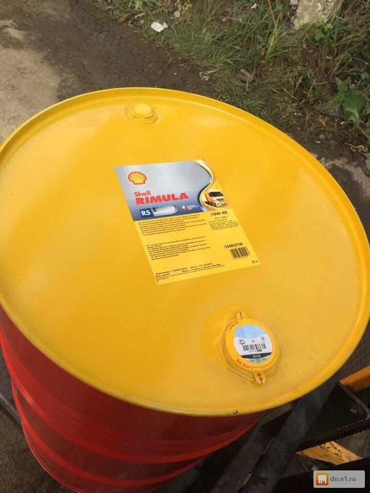 Shell Rimula R5E 10W40