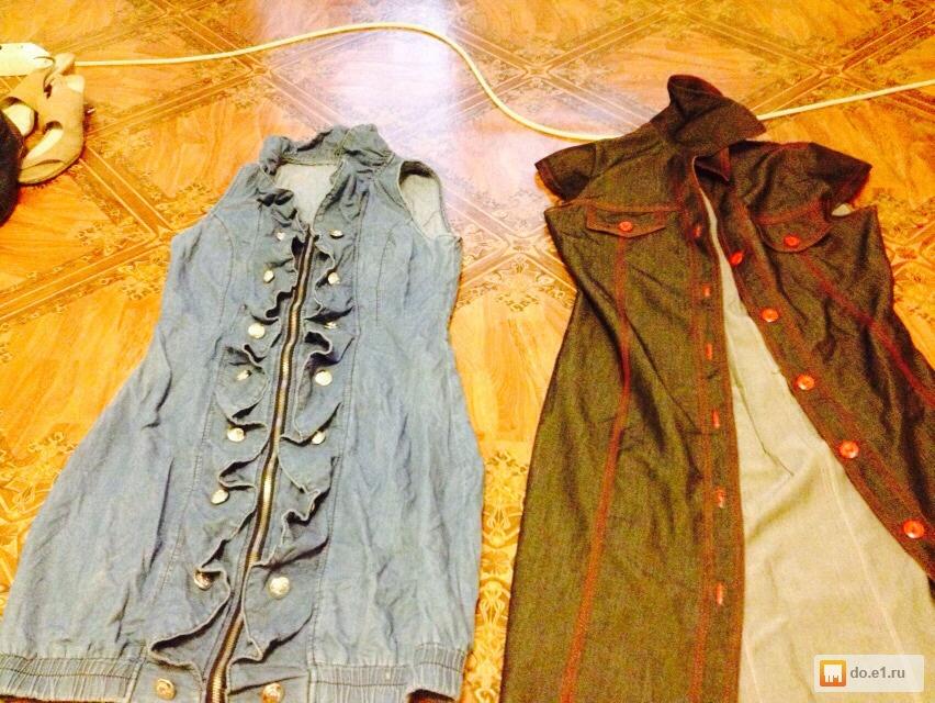 Женская Одежда Даром