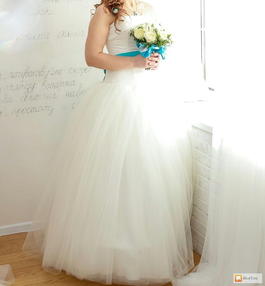 Купить Свадебные Платья В Екатеринбурге