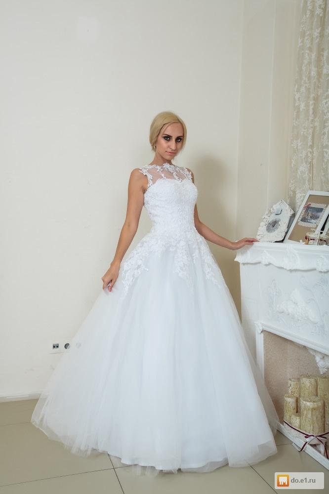 Свадебные Платья В Екатеринбурге Купить