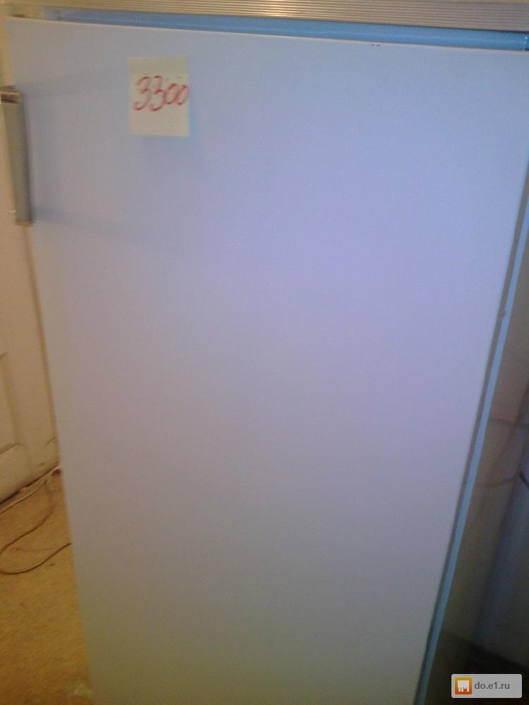 холодильник бирюса купить в екатеринбурге