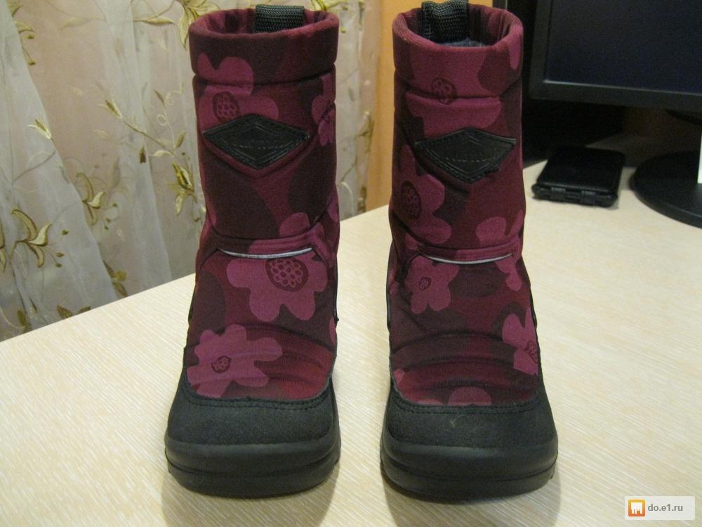 Финская обувь куома официальный сайт женская где