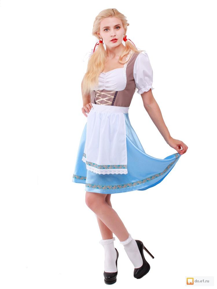 Женский костюм цена