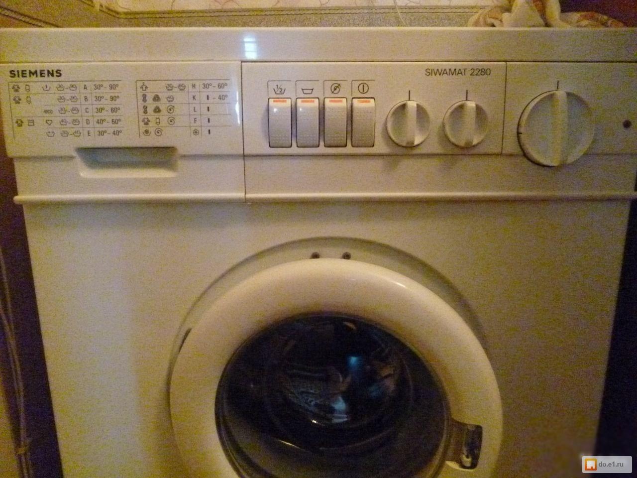 инструкция стиральной машины siemens siwamat 2280