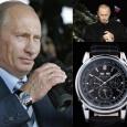 Часы Patek Philippe (выбор президента), Екатеринбург