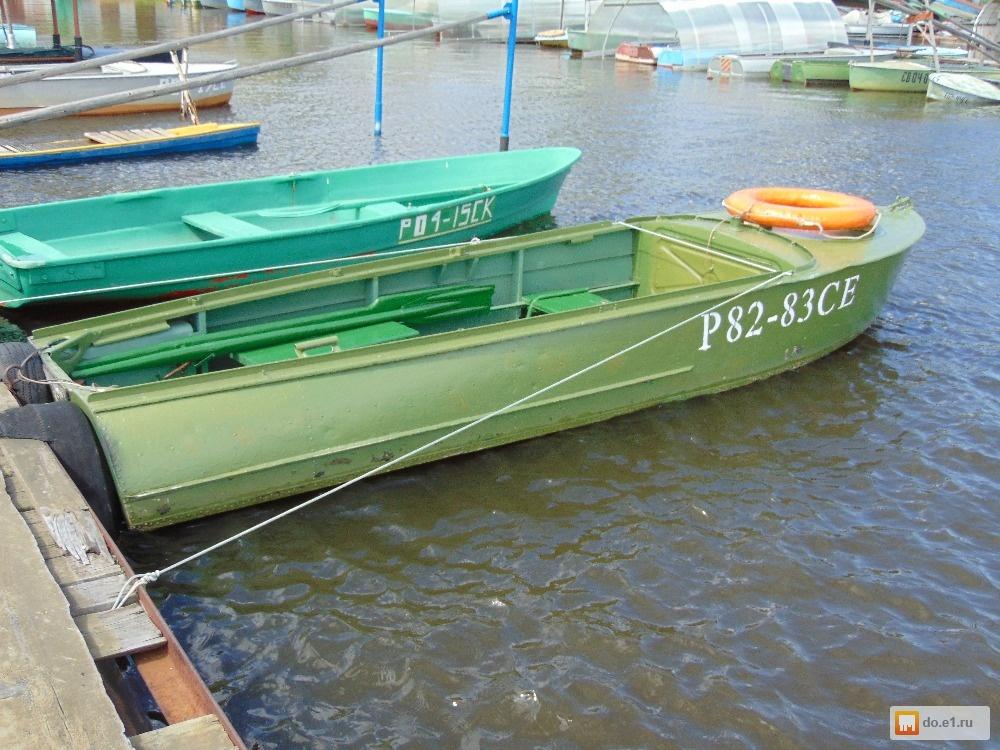 лодка казанка масса кг