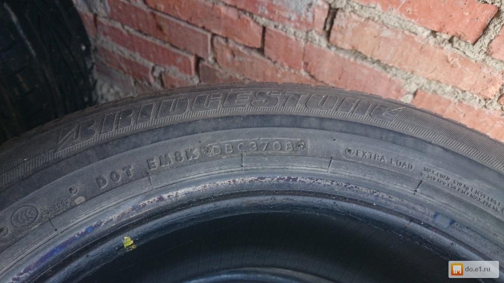зимние шины в петербурге хартия