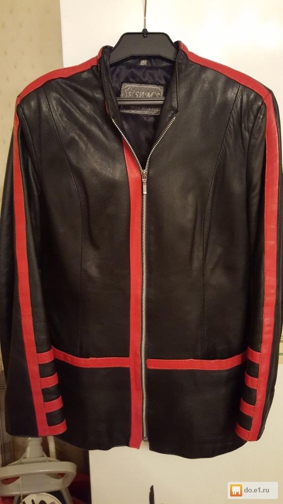 Купить Кожаную Куртку Из Турции В Спб
