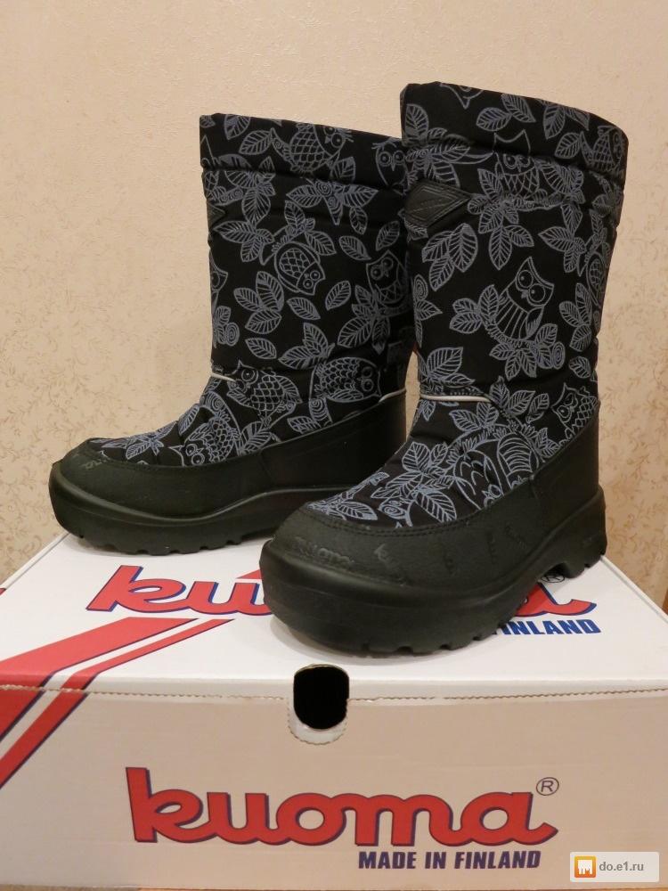 Детскую обувь kuoma в интернет магазине