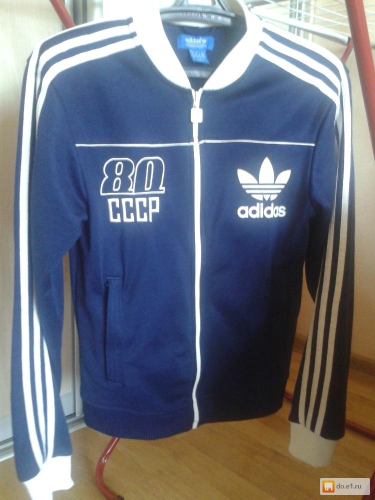 e2d3bac1 Объявление о продаже Мужская Олимпийка adidas СССР.