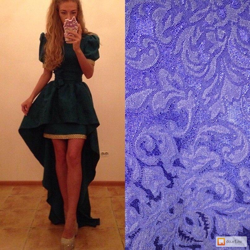 Платье золотой песок екатеринбург