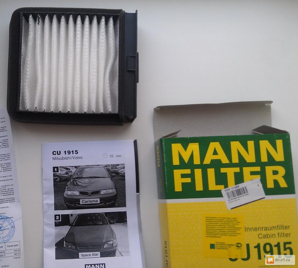Где у вольво s40 находится салонный фильтр на