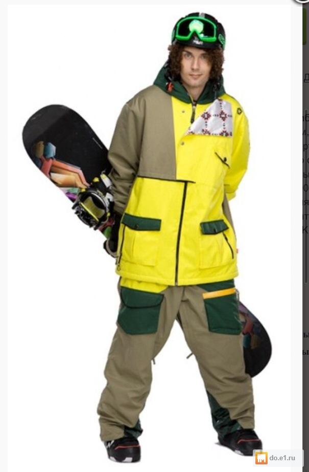 Женская Сноубордическая Одежда
