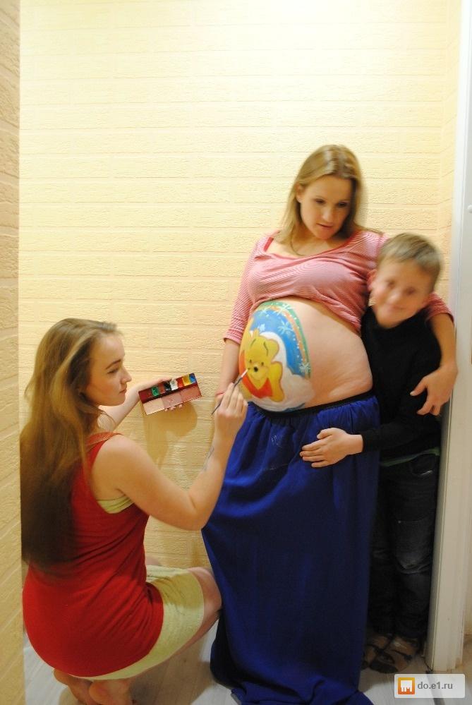 Если во сне мужчина беременный 22