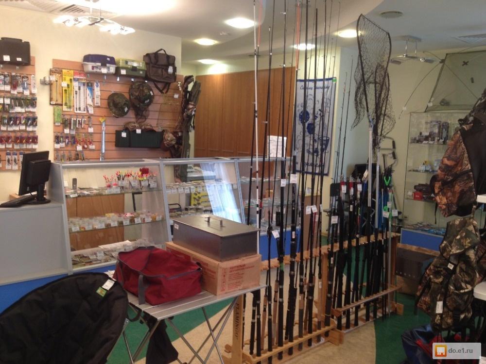 интернет магазин для рыболовов в екатеринбурге
