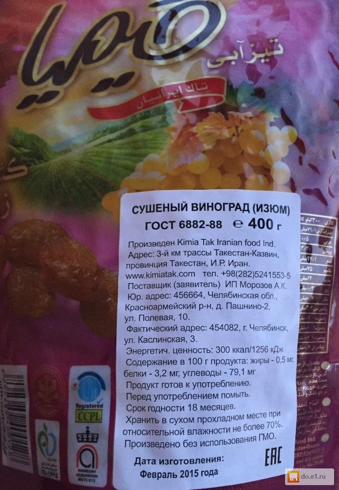 Кремлевская диета: полная таблица и отзывы похудевших