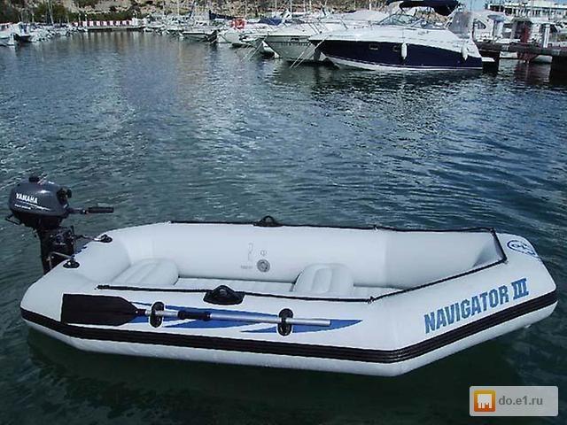лодка надувная навигатор 2 400