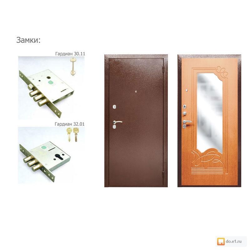 входная сейф дверь цены