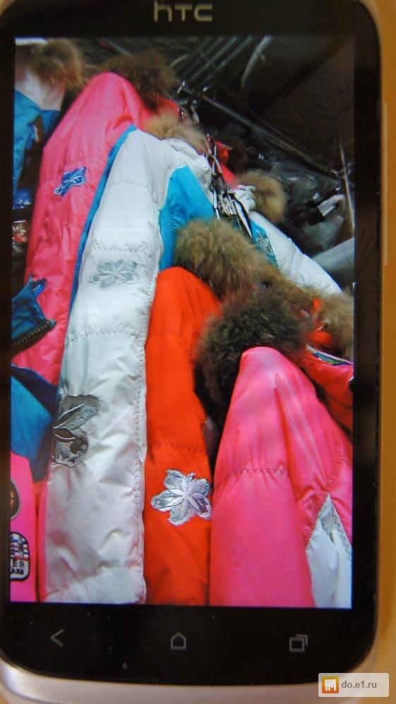 Брендовые горнолыжные костюмы женские