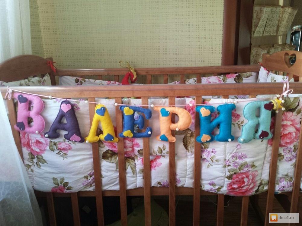 Растяжки на кроватку для новорожденных своими руками 64