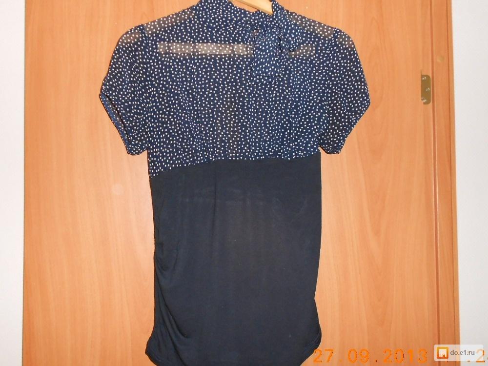 Купить блузки до 1000 руб
