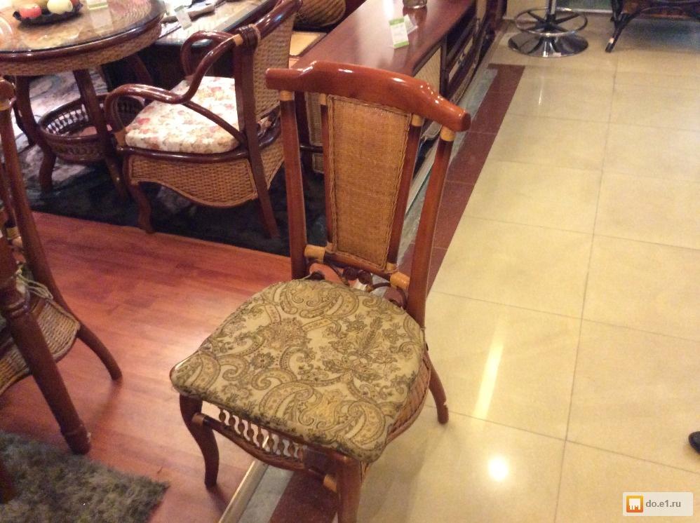 Как сделать чтобы стул не крутилось 835