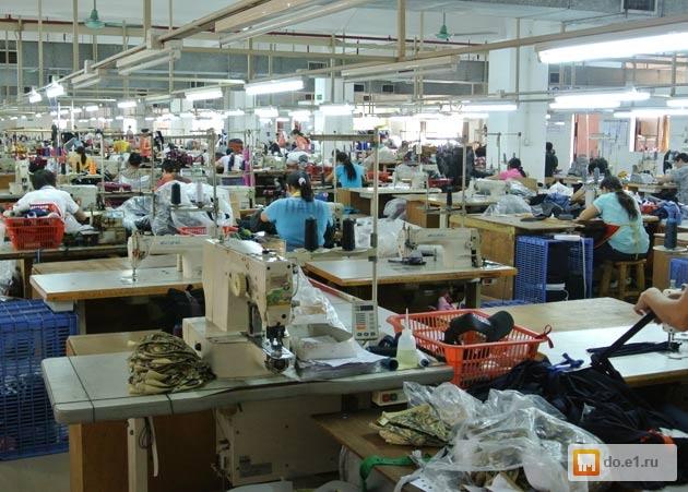 Производство Женской Одежды
