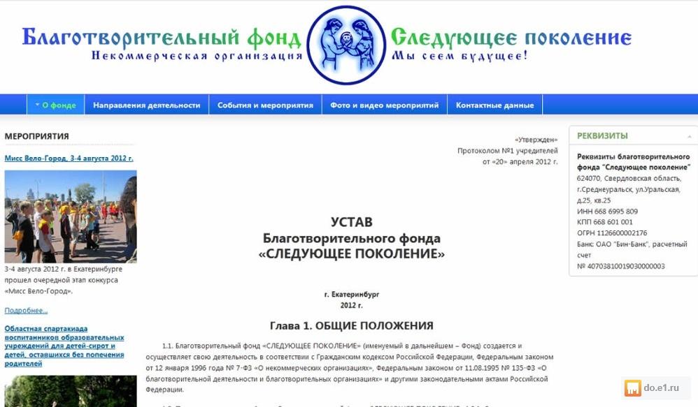 Создание и продвижение сайтов новосибирск личный кабинет