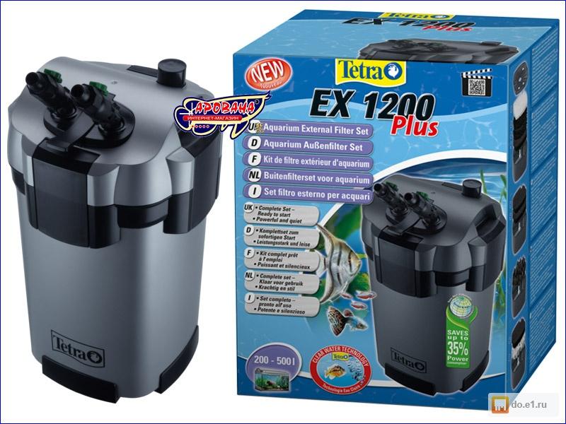 Фильтр (tetra) внешний ex plus 1200 (200-500л)