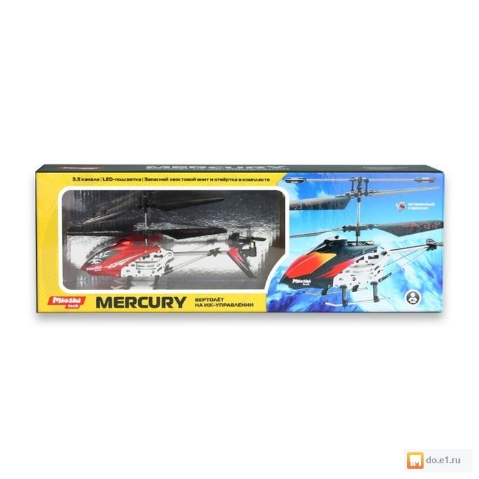 Вертолет для свадьбы