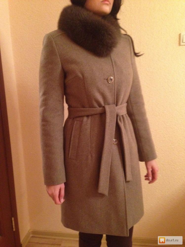 Где Купить Пальто В Екатеринбурге