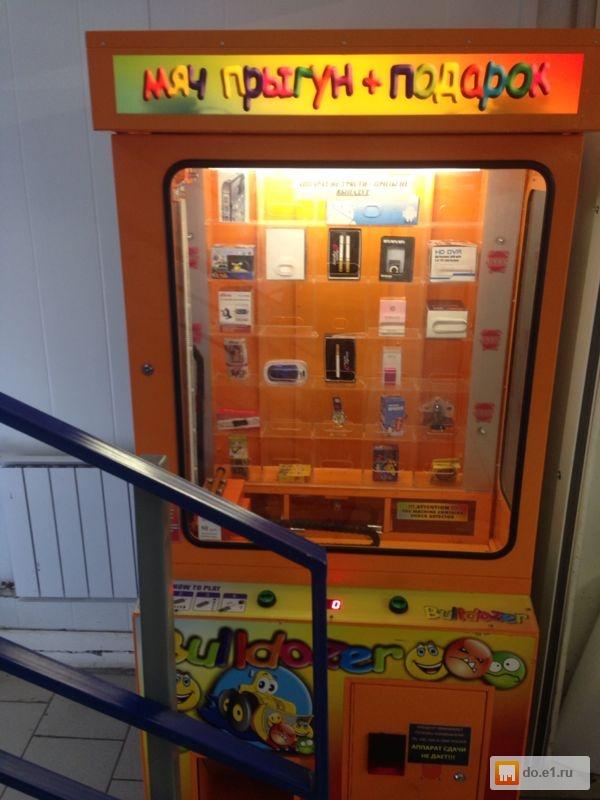 Играть онлайн в казино кристалл — Nacasino — Топ 10 казино