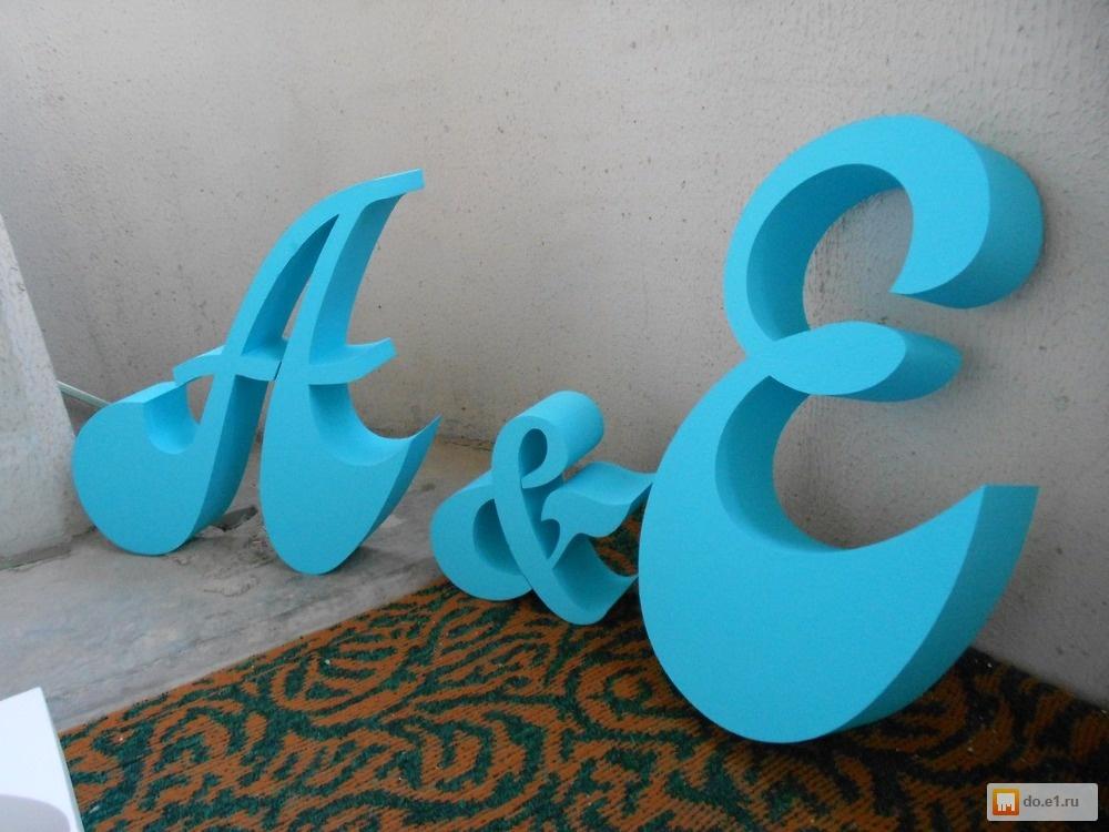 Буквы и слова в интерьере