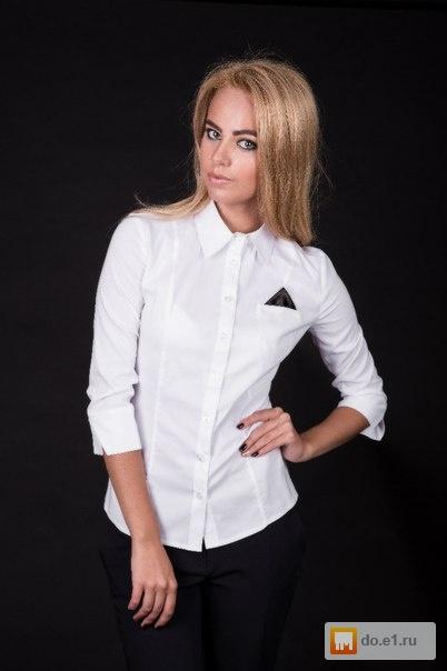 Купить Блузку В Интернете В Екатеринбурге