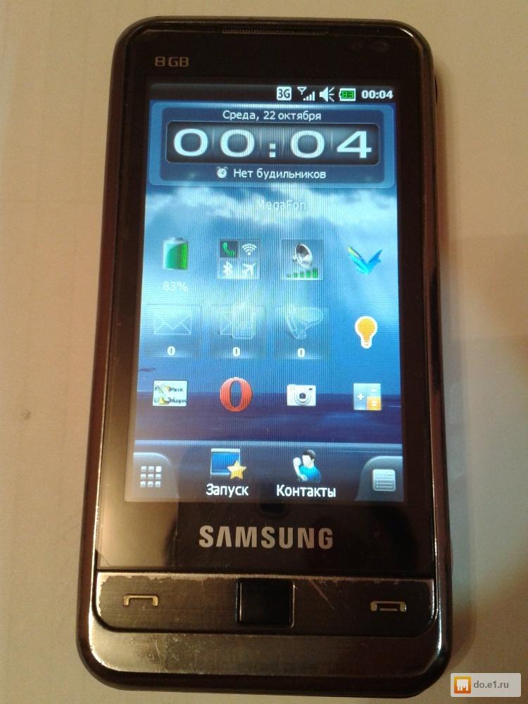Коммуникатор samsung i900 8гб omina инструкция по применению