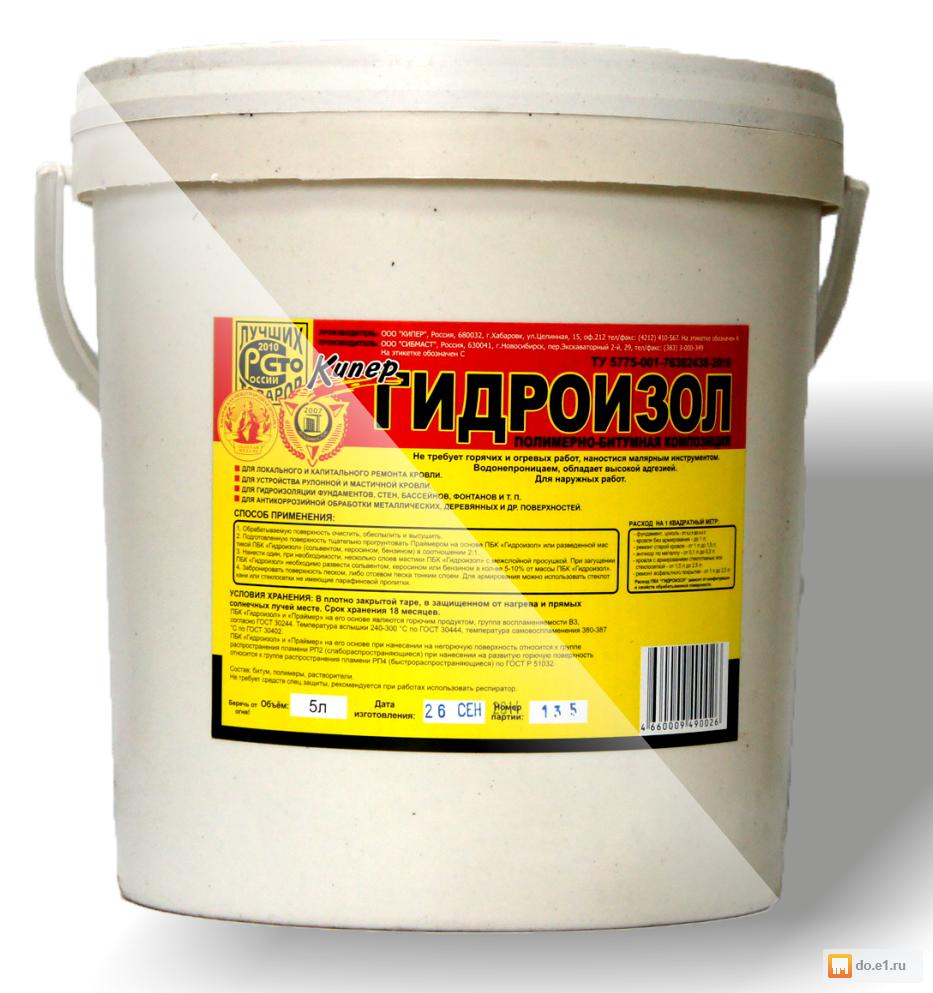 Комплект шумоизоляции капота ваз 2107