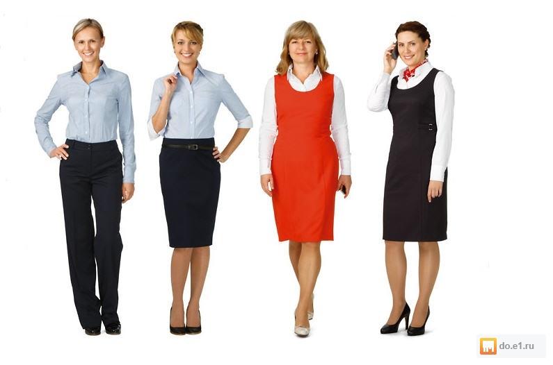 одежда для учителей картинки