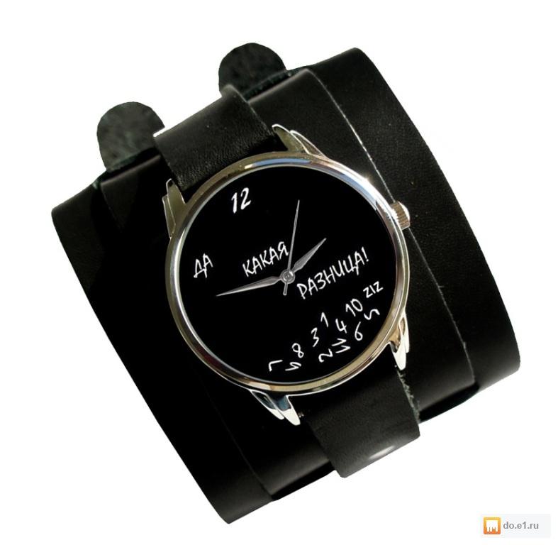 Часы с широким ремешком Разница, Екатеринбург, купить, продажа, продам, дать объявление. Диаметр циферблата: 38 мм