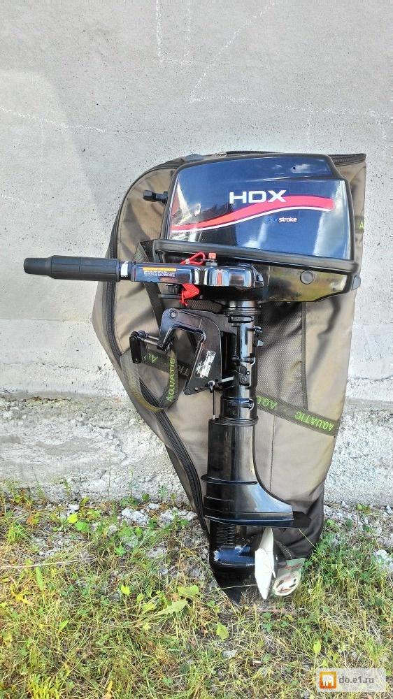 лодочный мотор ндх екатеринбург
