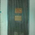 Радиатор охлаждения форд фокус 2 мазда 3 +-AC FD2369, Екатеринбург
