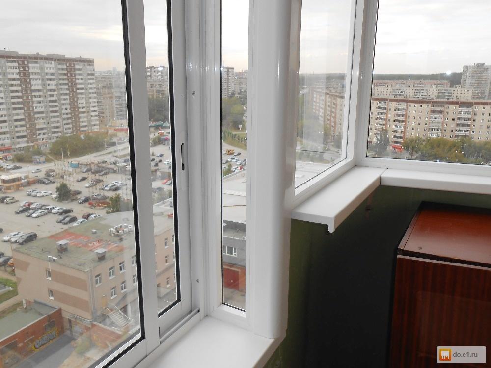 Остекление балконов и лоджий в екатеринбурге пластиковым и а.
