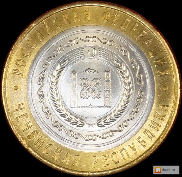 Продам золотую монету в екатеринбурге рус деньги